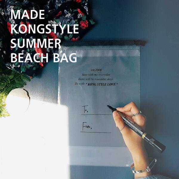 [LOVE LINE]夏天透明,沙滩包<br> <font color='gray'>单独订购当天发货</font>