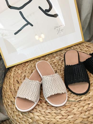 拉坦草,鞋子鞋子